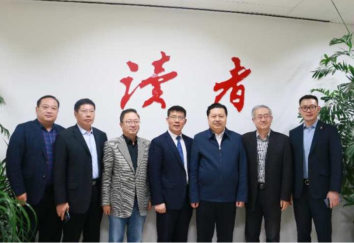江苏金陵教育集团董事长魏本忠一行访问读者出版集团