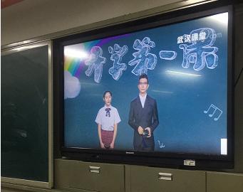少年强中国强!bob娱乐体育组织收看《开学第一课》